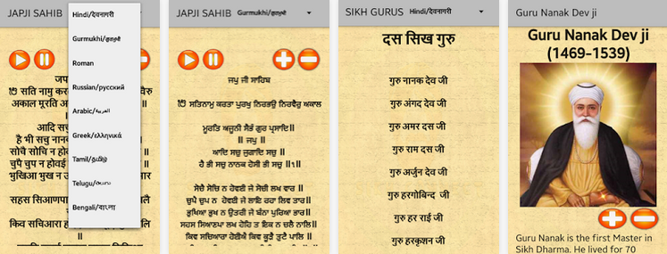Sikh Ardas Ebook